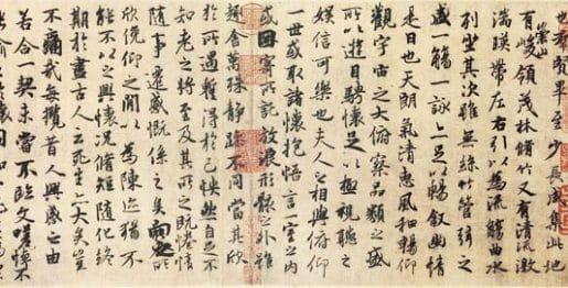 Chinesetextbookfirst2