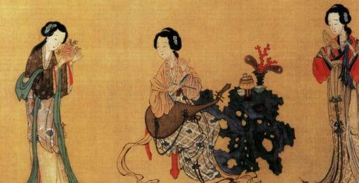 中國古代精品繪畫2