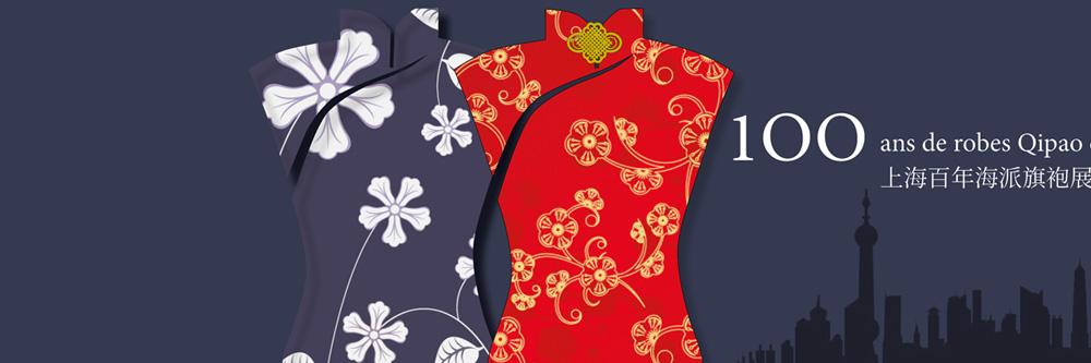 Robes Chinoises De Style Shanghaien Accueil