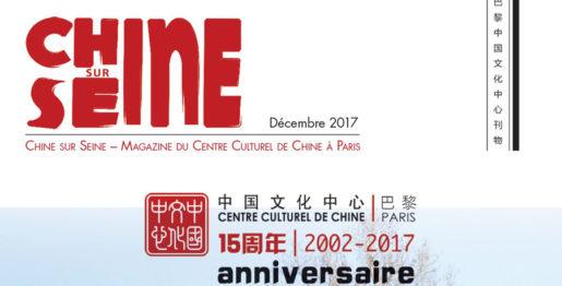 Chine_sur_Seine_Magazine_1_7