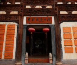 中国风格——中国国家画院水墨人物艺术展