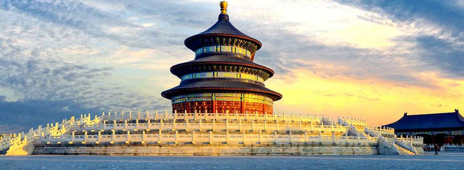 Le Temple du Ciel de Pékin unit humain et divin (vidéo) By Jack35 2-4-905x332