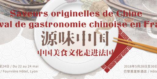 Saveurs originelles de Chine