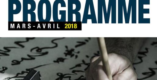cccp_programme_mars_avril_2018_21