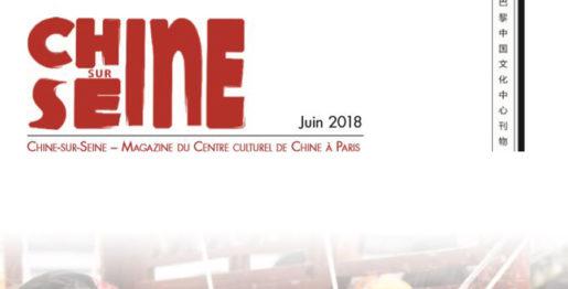 Chine_sur_Seine_Magazine_2_7