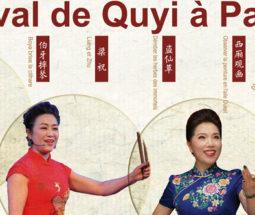 11e Festival de Quyi à Paris
