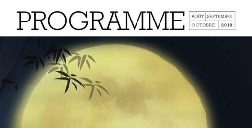 cccp_programme_AOUT_SEPTEMBRE_OCTOBRE_2018_3