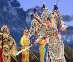 第八届巴黎中国传统戏曲节