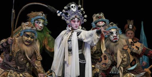 Théâtre Shao