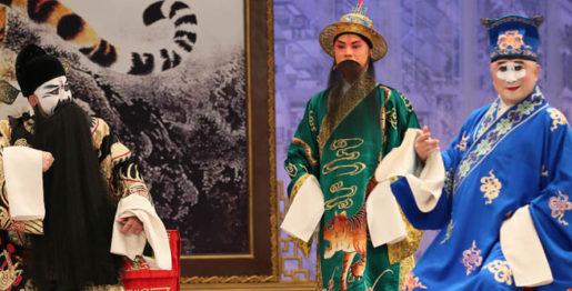 Théâtre Jing (Guizhou)