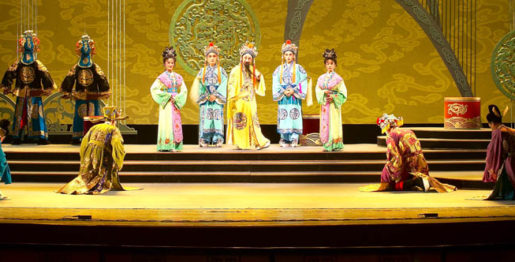 Théâtre Gaojia