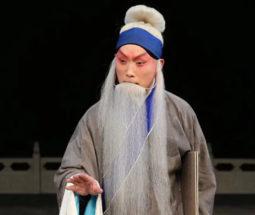 Théâtre Jing (opéra de Pékin) – Dalian