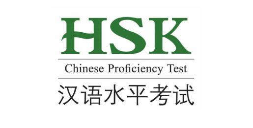 HSK image mise en avant