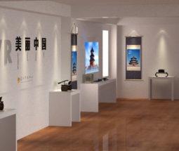 Réel virtuel Chine en beauté