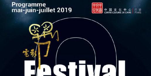 cccp_Programme_Mai_Juillet_2019_1
