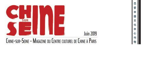 Chine-sur-Seine – Juin 2019_27