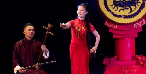 12e Festival de Quyi à Paris