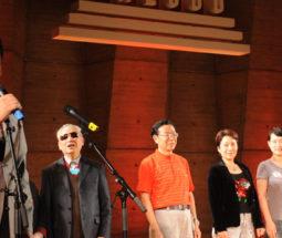 盛世牡丹——中国曲艺70年发展成就展