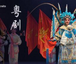 Représentation d'opéra Yue