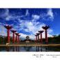 古都之中 Au centre de l'ancienne capitale (Xi'an)