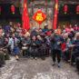 国庆农家乐 Réjouissances rurales de la fête nationale