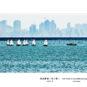海边新城 Nouvelle ville en bord de mer (Lianyungang)