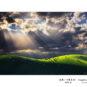 山脊 Crête montagneuse (Urumqi)