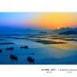 渔舟唱晚 Chant du soir des bateaux de pêche (Fuzhou)