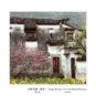 古屋喜韵 Poétique heureuse de l'ancienne demeure (Nanjing)
