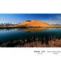 沙湖魅影 Reflet enchanteur du lac de sable (Hami)