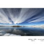 冰洁凌云 Pureté de glace et de nuages (Yili)