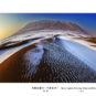 火焰山凝雪 Neige aux Montagnes de flammes (Urumqi)