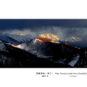 霞映神山 Nuages crépusculaires sur la montagne sacrée (Xining)