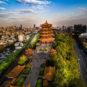 Wuhan, Tour de la Grue Jaune 武汉黄鹤楼