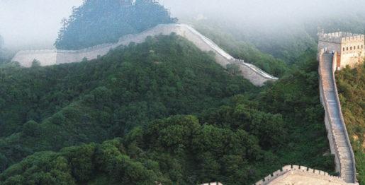 Patrimoine mondial en Chine