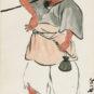 QI Baishi, Vieux Paysan, Peinture traditionnelle chinoise, sur papier 齐白石 老农 中国画 纸本