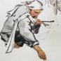 FANG Zengxian, Chaque grain provient d'un travail acharné, Année 1955, Peinture traditionnelle chinoise sur papier 方增先 粒粒皆辛苦 1955年 中国画 纸本