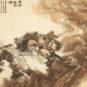 WANG Yingchun et YANG Lizhou, Le fleuve jaune rugit, Année 1979, Peinture traditionnelle chinoise sur papier 王迎春、杨力舟 黄河在咆哮 1979年 中国画 纸本