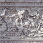 Relief de Linxia 临夏砖雕