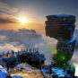 Patrimoine naturel mondial – Mont Fanjing 世界自然遗产——梵净山
