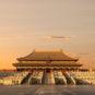 故宫 Pavillon de l'Harmonie suprême