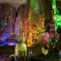 Géoparc mondial – Grotte Zhijin 世界地质公园——织金洞