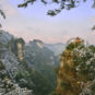 Patrimoine naturel mondial – Montagne Yuntai, Shibing 世界自然遗产——施秉云台山