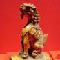 狮子 Figures et animaux ornementaux sur les tuiles du pavillon de l'Harmonie suprême - Lion (symbole du courage et de la majesté)