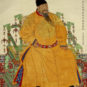 现代 杨令茀重摹明成祖朱棣像 Copie du portrait de l'empereur Yongle, Yang Lingfu (1887-1978)