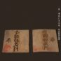 清 神武门木合符 Permis d'entrée en bois pour la Porte de la prouesse divine shenwumen, dynastie Qing