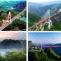 Ponts du Guizhou 贵州桥梁