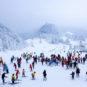 Station de ski de Yushe 玉舍滑雪场