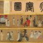 « Festivités nocturnes de Han Xizai », Gu Hongzhong, période des Cinq dynasties et des Dix Royaumes (907 - 979), Collection du musée du palais de la Cité interdite à Pékin 韩熙载夜宴图