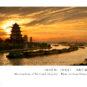 Canal, poésie de l'aube (municipalité Suqian)